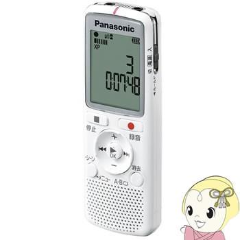 RR-QR220 パナソニック ICレコーダー 2GB ホワイ...