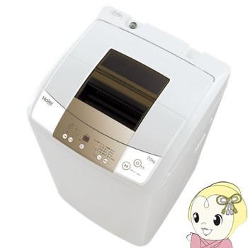 JW-K70M-W ハイアール 全自動洗濯機 7.0kg 新型3D...