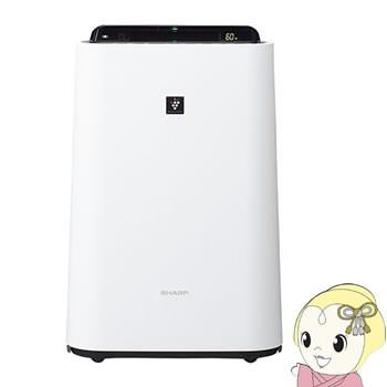 【在庫あり】KC-G50-W シャープ プラズマクラスタ...