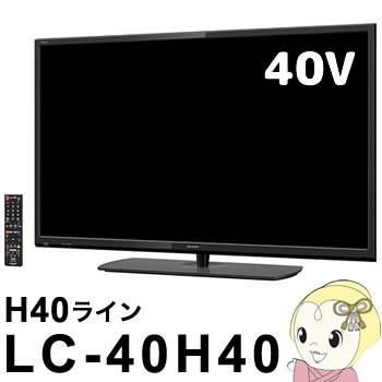 LC-40H40 シャープ 40V型 液晶テレビ AQUOS H40ラ...