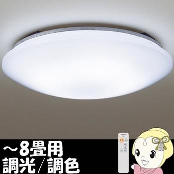 【在庫あり】LSEB1069 パナソニック 天井直付型 L...