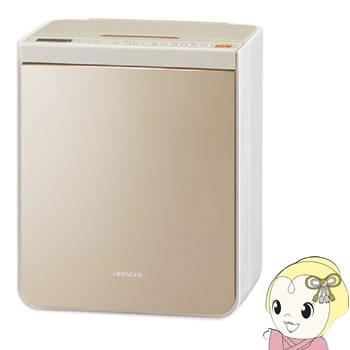 【在庫僅少】HFK-VH770-N 日立 ふとん乾燥機「ア...