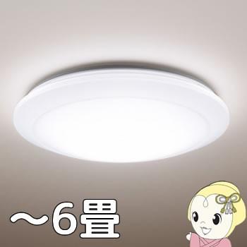 HH-CB0611A パナソニック LEDシーリングライト 「...