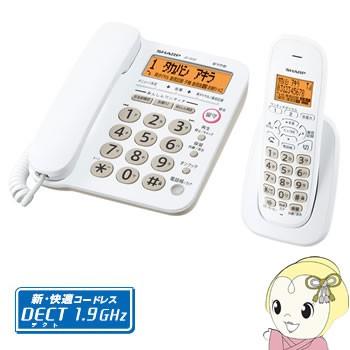 【在庫あり】JD-G32CL シャープ デジタルコードレ...