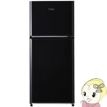 JR-N121A-K ハイアール 2ドア冷凍冷蔵庫121L ブラ...