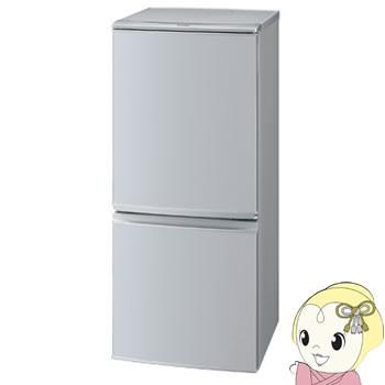 【在庫僅少】SJ-D14C-S シャープ 冷蔵庫137L つけ...