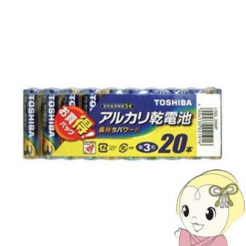 LR6L-20MP 東芝 アルカリ乾電池単3形20本パック