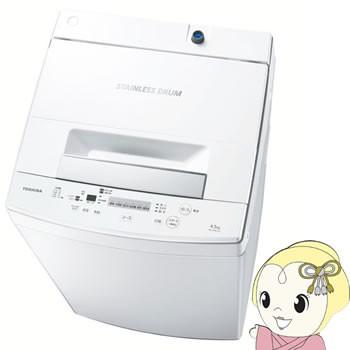 AW-45M5-W 東芝 全自動洗濯機4.5kg ステンレス槽 ...