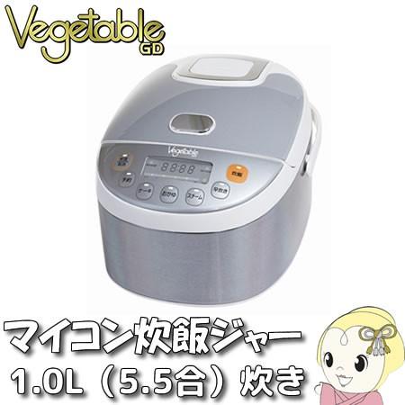【在庫あり】GD-M101 ベジタブル マイコン炊飯ジ...