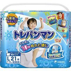 トレパンマン 男の子用(Lサイズ*21枚入)(発送可能...