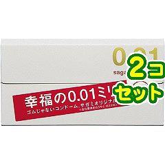 コンドーム/サガミオリジナル001(5コ入*2コセット)(発送可能時期:3-7日(通常))[コンドーム うすうす]