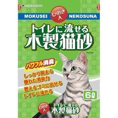 猫砂 常陸化工 流せる木製猫砂(6L)(発送可能時期:...