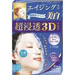 肌美精 超浸透3Dマスク エイジングケア(美白)(4枚...