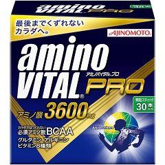 アミノバイタル プロ(30本入)(発送可能時期:1-5日...