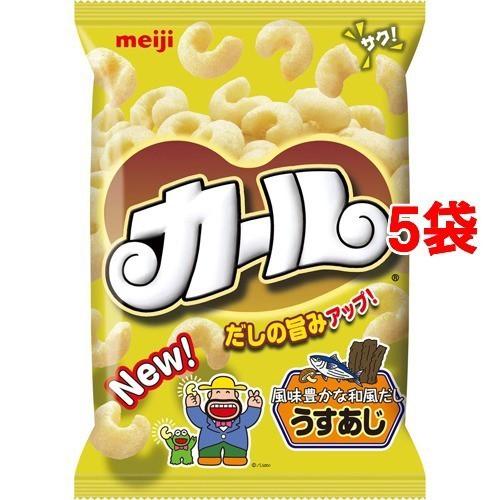 明治カール うすあじ(68g*5コセット)[スナック菓...
