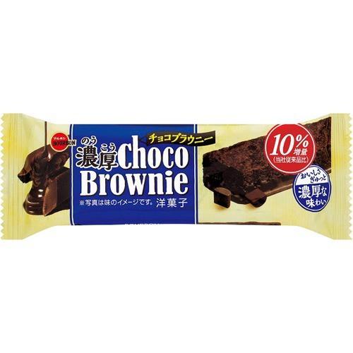ブルボン 濃厚チョコブラウニー(1コ入)[お菓子 そ...