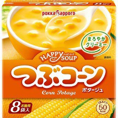 ハッピースープ 徳用つぶコーン(8袋入)(発送可能...