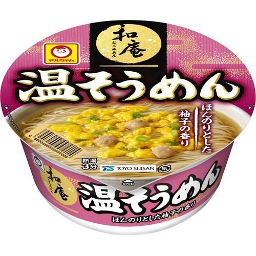 和庵 温そうめん(80g)[カップ麺]