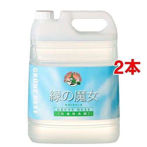 緑の魔女 ランドリー 業務用(5kg*2コセット)(発送可能時期:1週間-10日(通常))[洗濯洗剤(液体)]
