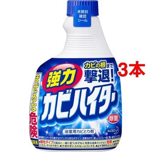 強力カビハイター お風呂用カビ取り剤 付け替え(4...