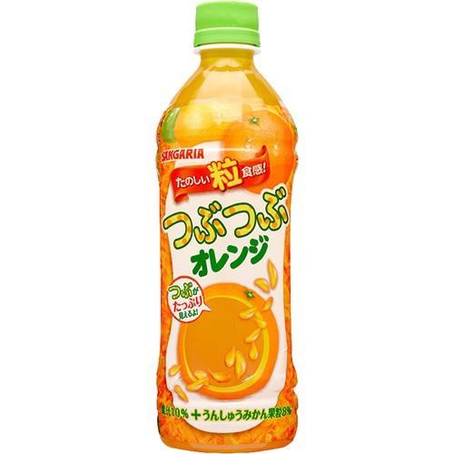 サンガリア つぶつぶオレンジ(500ml*24本入)[フルーツジュース]