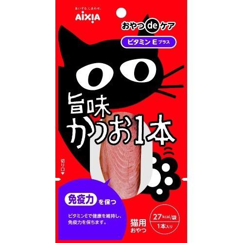 おやつdeケア 旨味かつお1本 ビタミンEプラス(1本...