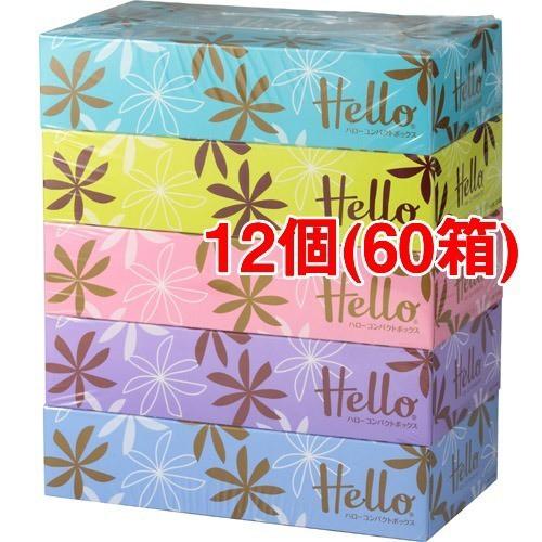 ハロー コンパクトボックス(300枚(150組)*5コ入*12コセット)[箱ティッシュ]