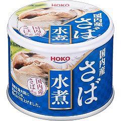 宝幸 さば水煮 国産さば使用 EO(190g)(発送可能時...