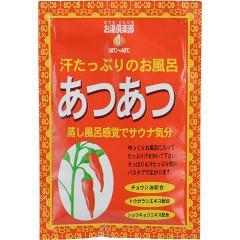 お湯倶楽部 あつあつ(25g)(発送可能時期:通常3-5...