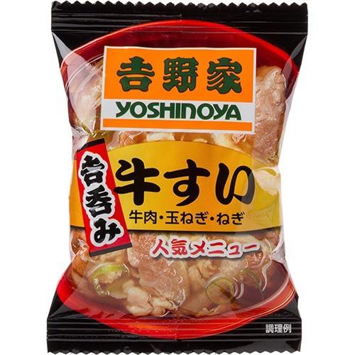 吉野家 フリーズドライ 牛すい(1食入)(発送可能時...