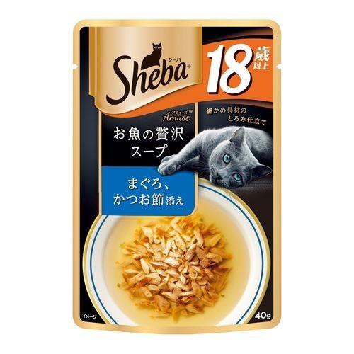シーバ アミューズ 18歳以上 お魚の贅沢スープ ま...