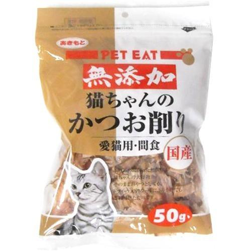 ペットイート 猫ちゃんのかつお削り(50g)[猫のお...