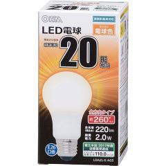 LED電球 一般電球形 20形相当 E26 電球色 06-1731...