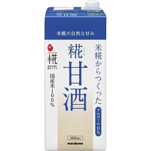 マルコメ プラス糀 米糀からつくった甘酒 LL(1L)[健康ドリンク]
