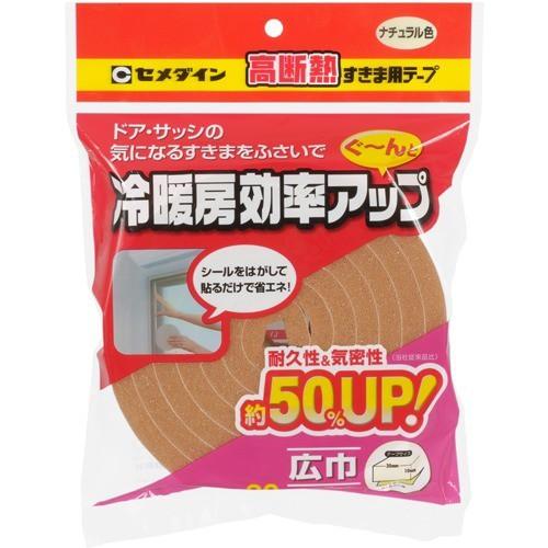 セメダイン 高断熱すきま用テープ N TP-525 10*30*2(1コ入)[日用品 その他]