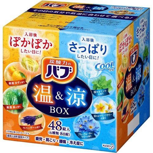 【企画品】バブ 温&涼BOX(48錠入)(発送可能時期:1週間-10日(通常))[発泡入浴剤・炭酸ガス入り入浴剤]