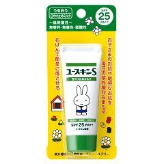 ユースキンS UVミルク(40g)[UV 日焼け止め SPF25〜50]