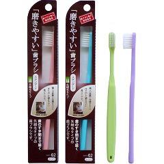 歯ブラシ職人 田辺重吉の磨きやすい歯ブラシ LT-0...