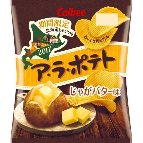 【企画品】ア・ラ・ポテト じゃがバター味(72g)(...