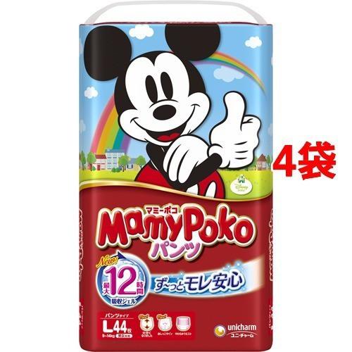 マミーポコ パンツ Lサイズ(44枚入*4コセット)(発送可能時期:1週間-10日(通常))[おむつ Lサイズ パンツ]