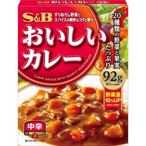なっとくのおいしいカレー 中辛(180g)(発送可能時...