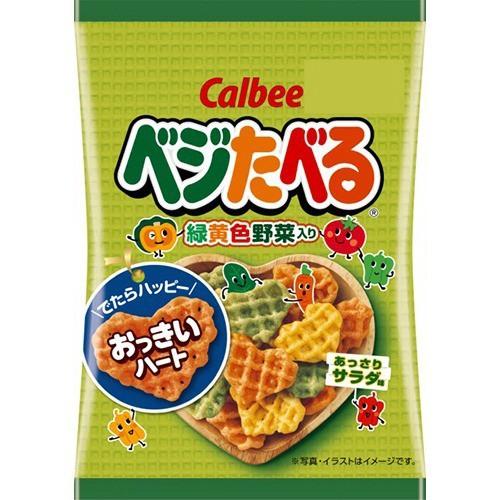 ベジたべる あっさりサラダ味(18g)[スナック菓子]...