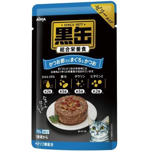 黒缶 パウチ かつお節入りまぐろとかつお(70g)(発...