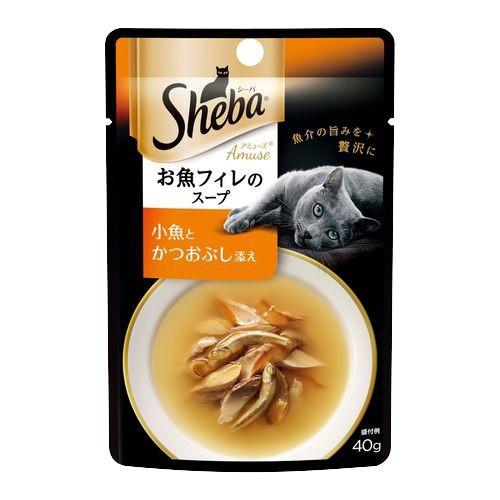 シーバアミューズ お魚フィレのスープ 小魚とかつ...