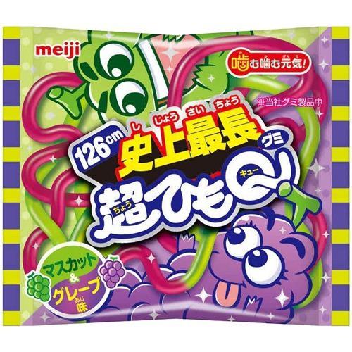 超ひもQ グレープ&マスカット味(1本入)[グミ]