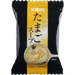 一杯の贅沢 たまごスープ(8g)(発送可能時期:3-7日...