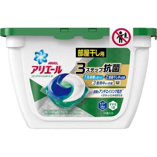 アリエール 洗濯洗剤 リビングドライジェルボール3D 本体(18コ入)[洗濯洗剤 その他]