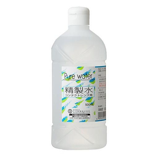 大洋製薬 コンタクトレンズ用精製水(500mL)(発送...