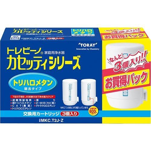 東レ トレビーノ カセッティシリーズ 交換用カー...