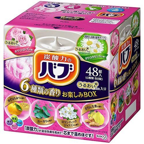 バブ 6つの香りお楽しみBOX うるおいプラス(48錠)(発送可能時期:1週間-10日(通常))[発泡入浴剤・炭酸ガス入り入浴剤]
